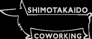 下高井戸コワーキングスペース iNVENTO |世田谷区 | バーチャルオフィス |レンタルオフィス |イベントスペース